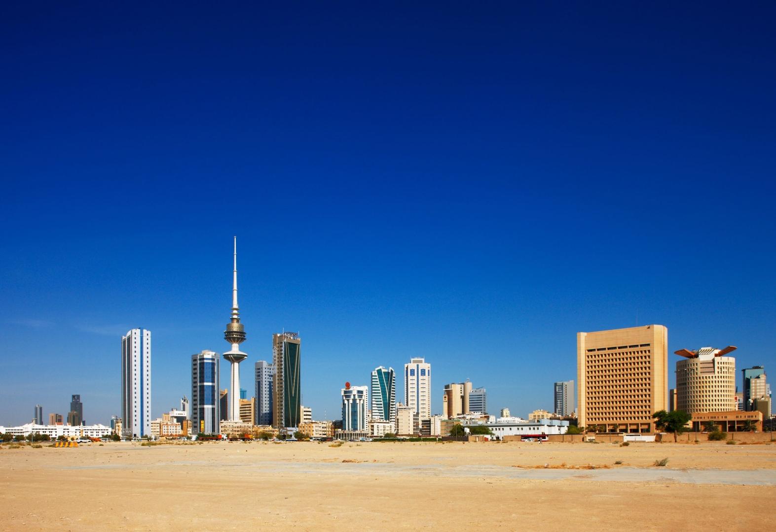 Le Koweit