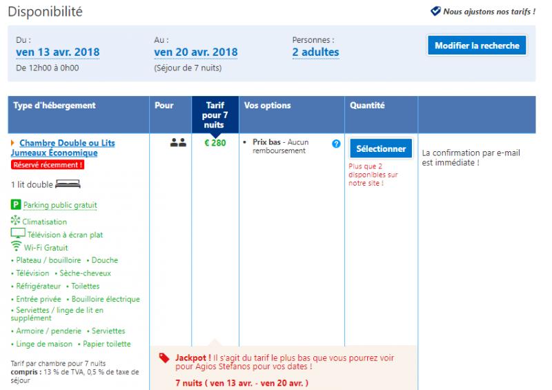 Mykonos l 39 officiel des vacances for Bon plan reservation hotel