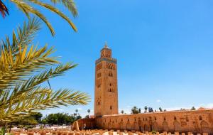 Maroc : séjours 8j/7n en hôtels-clubs tout compris + vols, jusqu'à - 45%