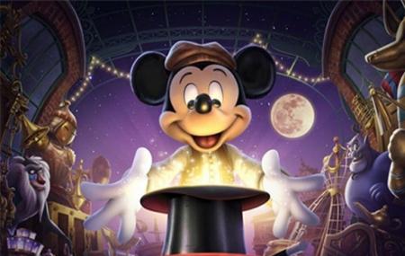 Disneyland® Paris : 2j/1n en hôtel Disney®, jusqu'à - 35% sur votre séjour + offert aux - de 12 ans