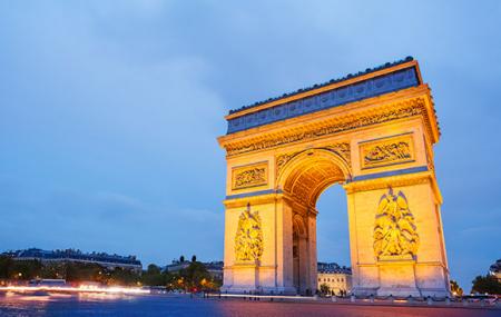 Paris : vente flash, week-end 2j/1n en hôtel 4* + petit-déjeuner, dispos St-Valentin, - 33%