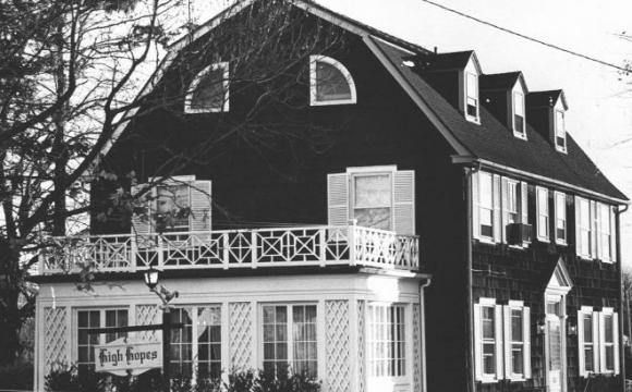 10 lieux qui font frissonner - La maison d'Amityville