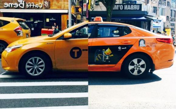Entre Séoul et New-York, un couple prolonge sa romance - Un taxi...