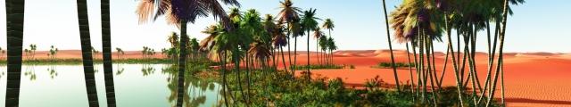 Verychic : week-ends Maroc, 2j/1n en hôtels luxe + petits-déjeuners, jusqu'à - 72%