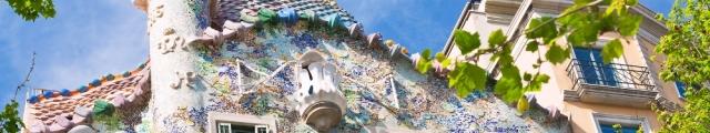 Voyage Privé : vente flash, week-ends 3j/2n en hôtels 4* en Europe, jusqu'à - 79%