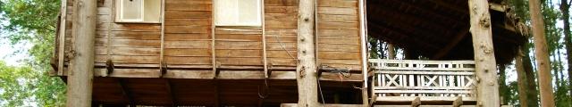 Tourisme Bretagne : hébergements insolites en tente, tipi, cabanes...