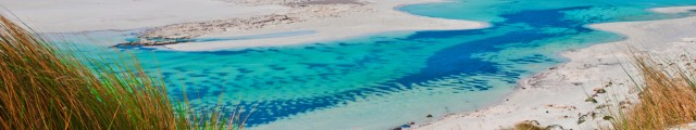 Showroomprivé : séjours en Crète en hôtels 4 et 5*, jusqu'à - 40 %