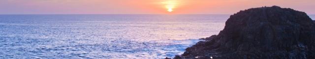Go Voyages : vente flash, séjours au soleil, jusqu'à - 44%