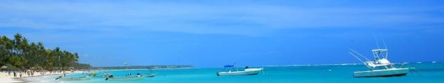 Promovacances : séjours tout compris, Tunisie, Rép. Dominicaine...